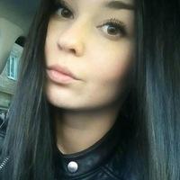 Алена Князева