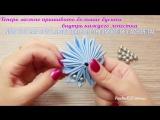 Как сделать Очень Красивый Цветок из ленты - DIY Beautiful Flower ✿ NataliDoma
