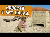 Дима Бикбаев. ХайпNews [06.03]