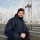 Максим Сергиенко фото #21