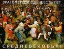 Антон Потапов фото #3