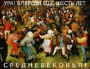 Антон Потапов фотография #5