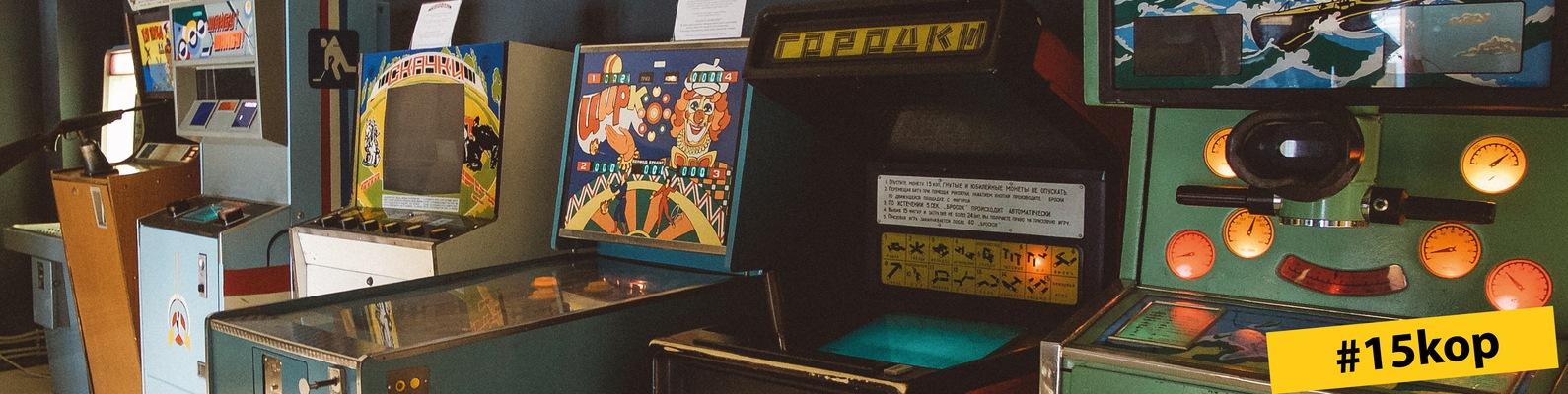 игровые автоматы учёт журналов