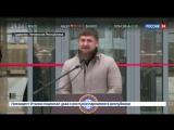 Новости на «Россия 24»  •  В Гудермесе на месте аварийного вокзала появился современный транспортный комплекс