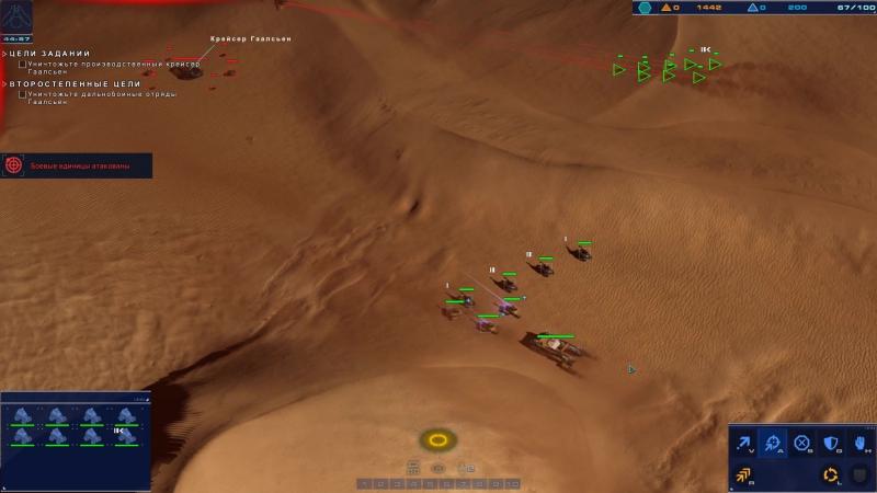 Homeworld Deserts of Kharak потерянный в дюнах 2