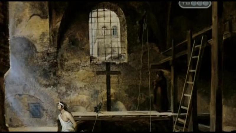 Затерянные миры: Секреты каббалы (2009)