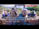 Sofi Tukker ft NERVO, The Knocks, Alisa Ueno - Best Friend MSC Bounce Remix by Andy Ajar