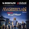 Masterplan | 16 февраля | Санкт-Петербург