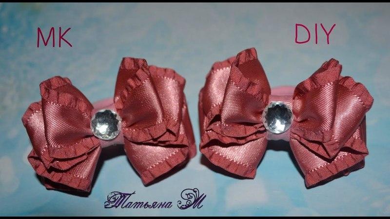 МК Роскошный бантик из ленты 2,5 см DIY Interesting bow of ribbon 2.5 cm