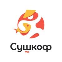 Логотип Сушкоф и Дель Песто / Тюмень