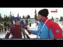 Интервью Алексея Слепова после спринта в Шушене 25 11 2017
