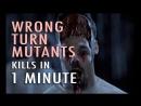 Wrong Turn Mutants Kill in 1 Minute