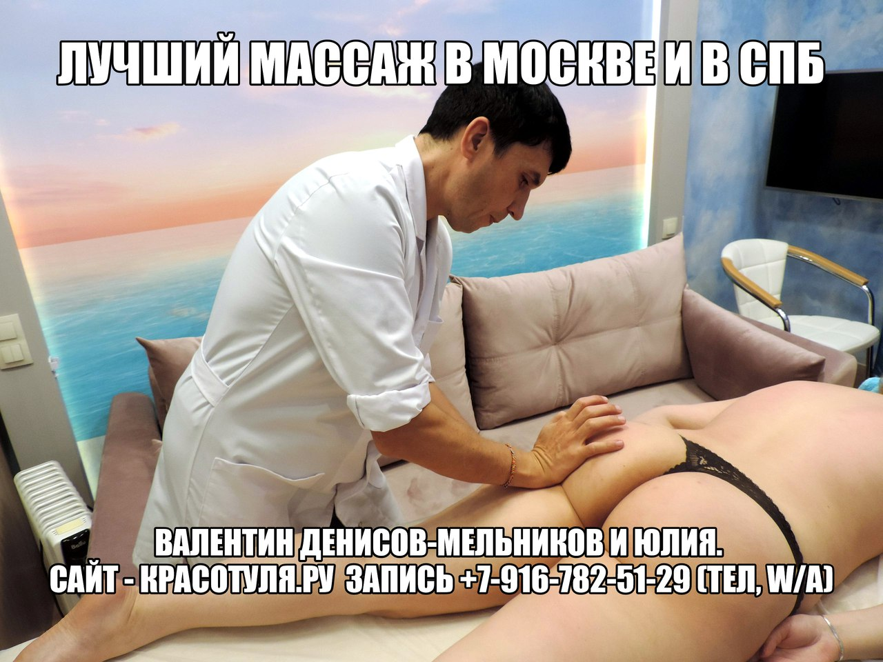 массаж попки девушке, хочу массаж от мужчины, эро массаж ягодиц, на массажном столе,