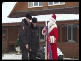 В Ярославской области полицейские помогли Деду Морозу успеть на праздник