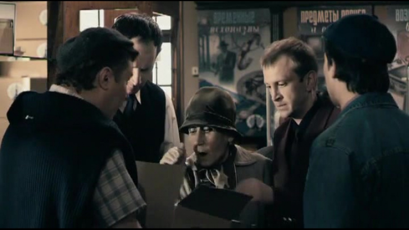 Аптекарь 2009 Россия фильм 6 серия