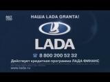 Шуточная реклама авто ВАЗ