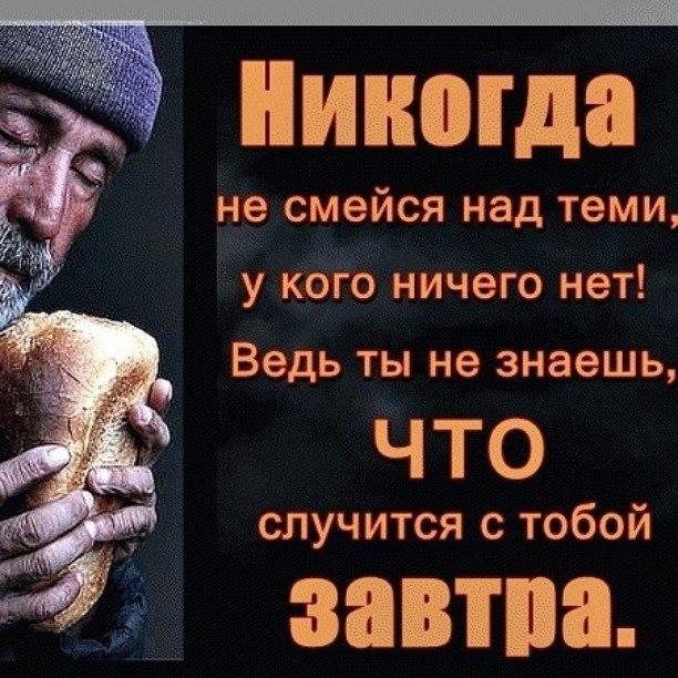 Афиша Тольятти Международный День помощи бедным
