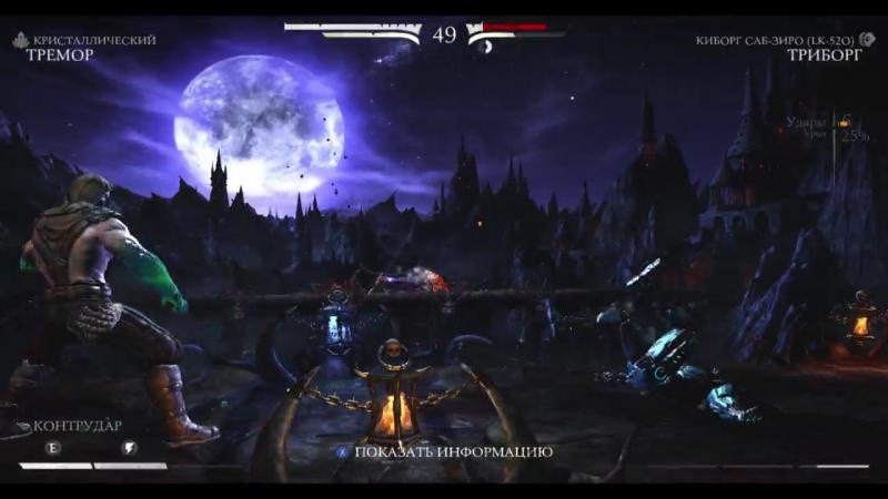 Darlingfire (cyber sub-zero) vs RZN Dim-Team (tremor)