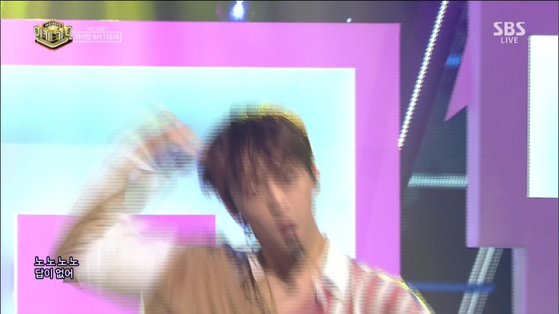 [Debut Stage] 170730 MYTEEN (마이틴) - Amazing (어마어마하게)