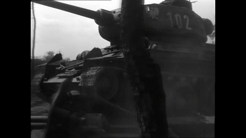 Четыре танкиста и собака (1966). 4 серия. Прорыв Рыжего к окруженной в г. Джев роте Баранова