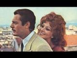 Брак по-итальянски  Matrimonio all'italiana_1964_Софи Лорен_ИТАЛКИНО
