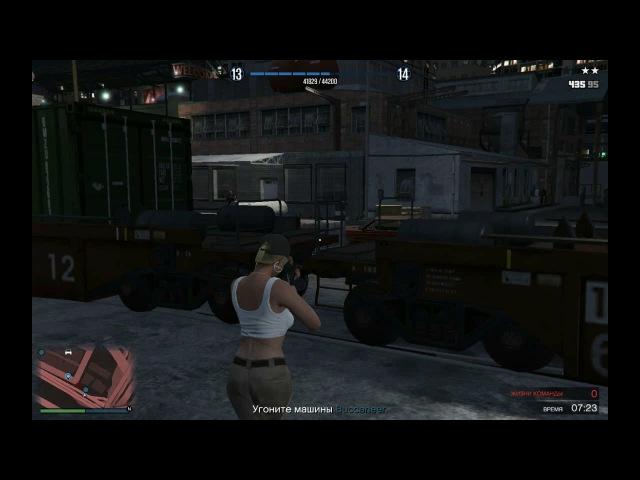 Задания в GTA 5 Online 09 Ламар Дары