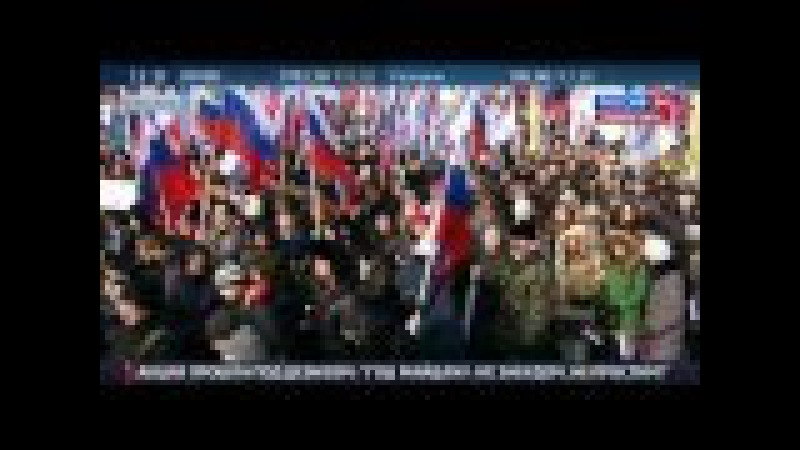 Митинг Антимайдана в Москве 21 февраля 2015 года