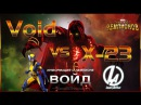 Войд в Лабиринте Легенд Марвел Битва Чемпионов Void lol versus x23 mcoc by Legacy