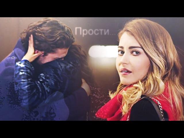 Sinan/Nil (ft. Hazan)»прости (AU)