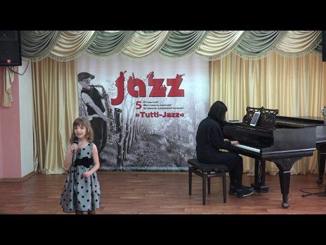 Tutti-Jazz - 5. Вокал. III отделение. 18.02.2018.