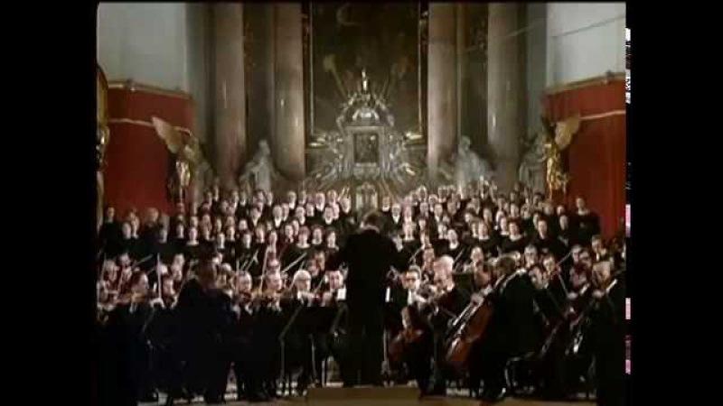 Реквием Моцарта Requiem de Mozart Lacrimosa Karl Böhm Sinfónica de Viena