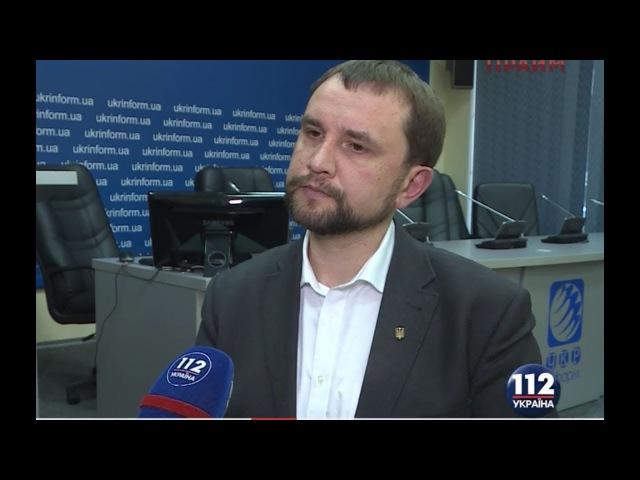 Вятрович предложил свою идею относительно Арки дружбы народов