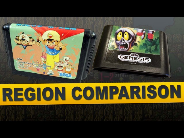 Decap Attack for Sega Genesis (Region Comparison)