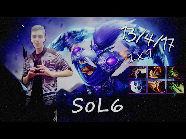 SoL6 Anti-Mage 7.07 Inhuman comeback (full game) - Не берите саппортов для анти-мага