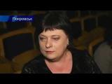 В Покровске неизвестную группу выдали за легендарный ВИА советских времен