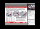 Полипропиленовые системы VALTEC - вебинар 23.04.2015