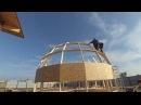 Купольный дом в Евпатории монтаж купола добросфера
