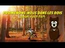 Promenons-nous dans les bois (Loup, y es-tu?) (instrumental - lyrics video for karaoke)(paroles)