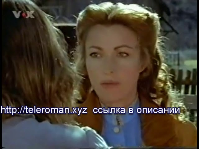 Доктор Куин Женщина врач 2ч 20 серия Вестерн