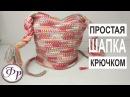 Шапка Пеппи для девочки. Тунисское вязание по кругу. ALIZE Cotton Gold Plus Multi Color