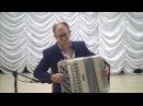 Французский вальс Indifference. Эдуард Аханов (accordion, баян, fisarmonica, harmonica)