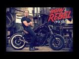 Honda Rebel CMX 500 custom 'Born Rebel' by twinthing.co.uk