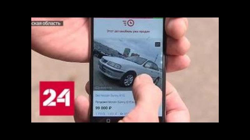 Виртуозы обмана: как в автосалонах у клиентов выманивают последние деньги - Росс...