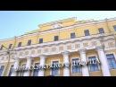 Тайны Юсуповского дворца Убийство Григория Распутина