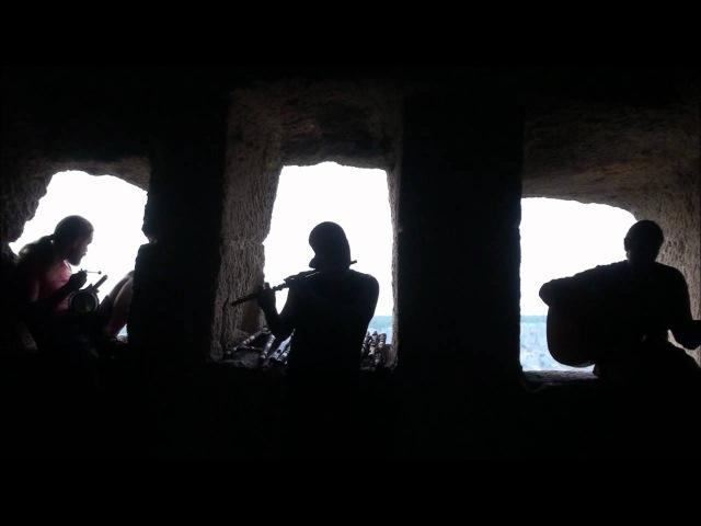 Импровизация в пещере Чуфут-Кале ALizbar Ann'Sannat. Горная песня / Mountain song
