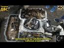 Двигатель AUDI 2016 3.0 TFSI CRE года РАЗВАЛИЛСЯ через 6500 км (современный автопром)