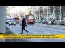 Количество ДТП с пешеходами в Витебской области в начале 2018 года выросло