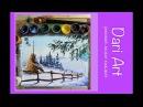 Рисуем зимний пейзаж с сеном! Dari_Art
