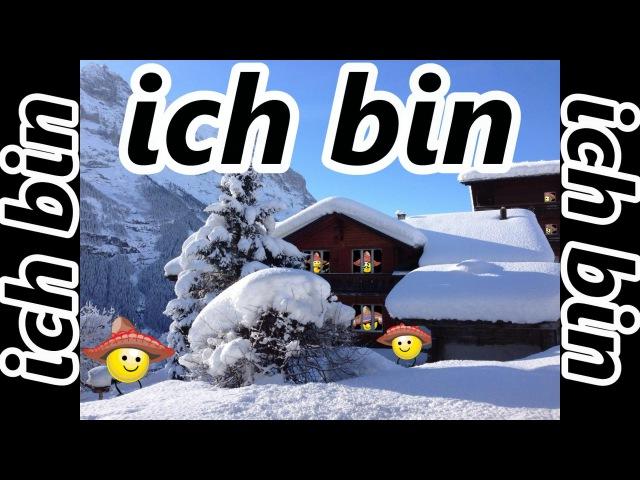 SEIN - Das Lied der Konjugation von Sein - спряжение глагола sein
