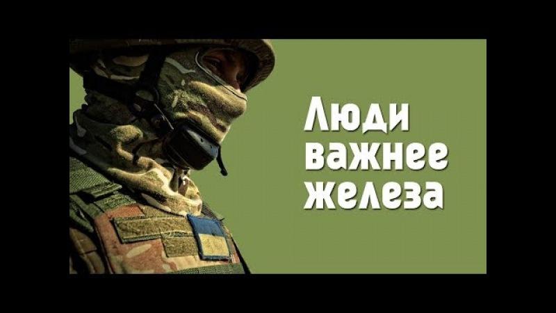 Силы специальных операций Украины